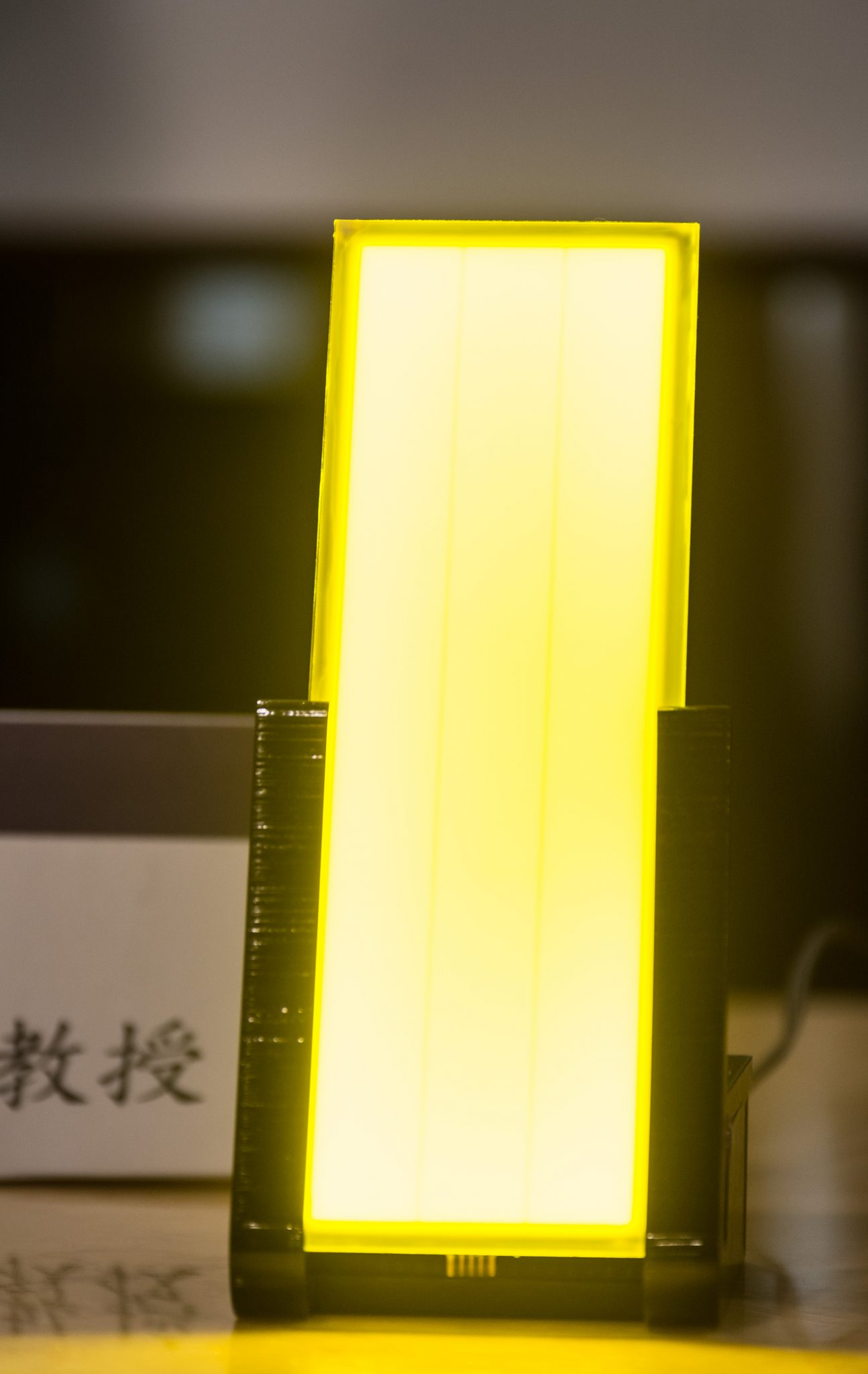 Candlelight OLED, Source: NTHU