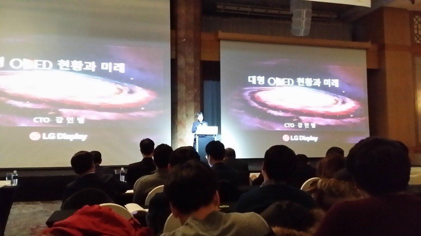 OLED Forum2