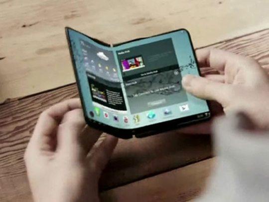 Foldable 스마트폰 이미지 (출처=샘모바일)