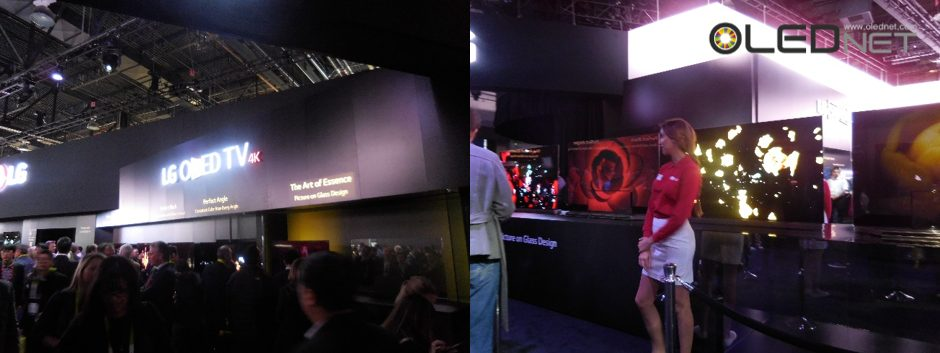 CES2016 LG Electronics Booth: The light was as dark as a movie theater