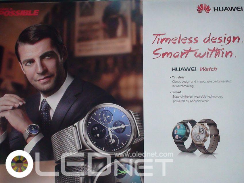 Huawei Watch, Huawei