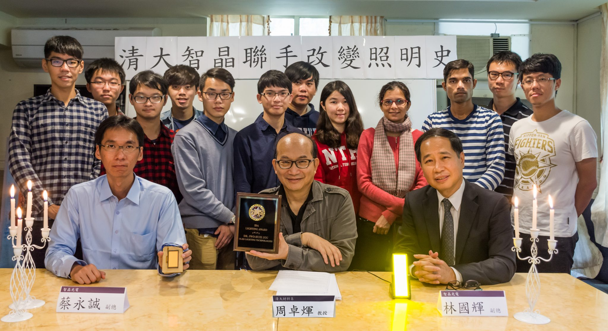 Professor Jou's Research Team, Source: NTHU