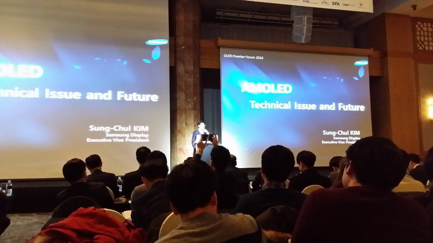 OLED Forum3