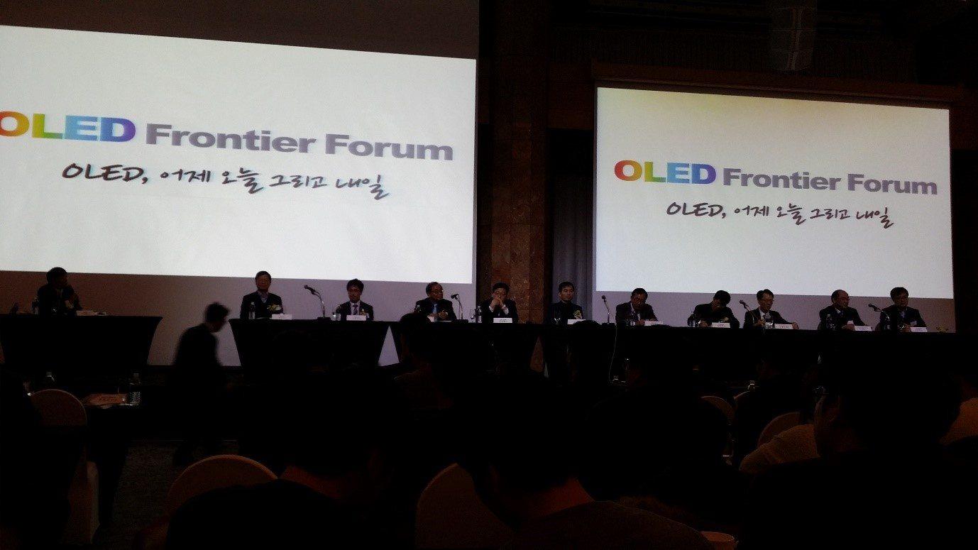 OLED Forum4