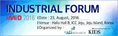 16th IMID Industrial Forum